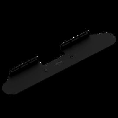 Fin Beam vægmontering | Sonos GB-37